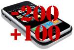 Apple_iphone_rebate